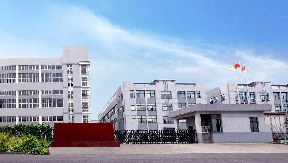 深圳市必威官方网站必威官网betway必威体育制品有限公司公司简介