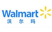 沃尔玛_深圳市必威官方网站必威官网betway必威体育制品有限公司合作伙伴