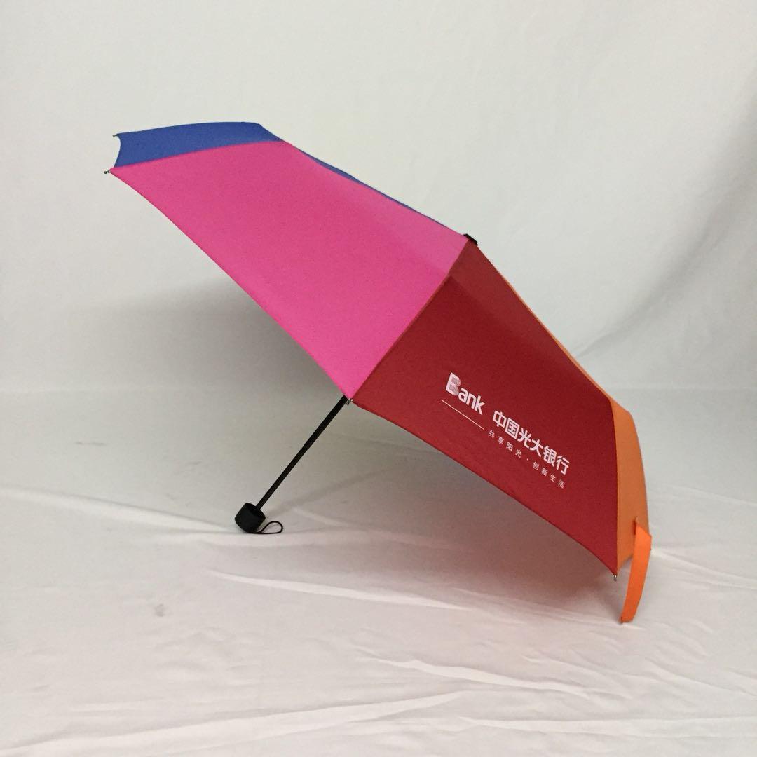 光大银行定制的8000把彩虹三折伞 10天出货 价格低至11.5元