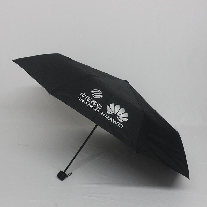 必威官网betway必威体育厂家订制华为21寸三折黑胶防紫外线88betway88