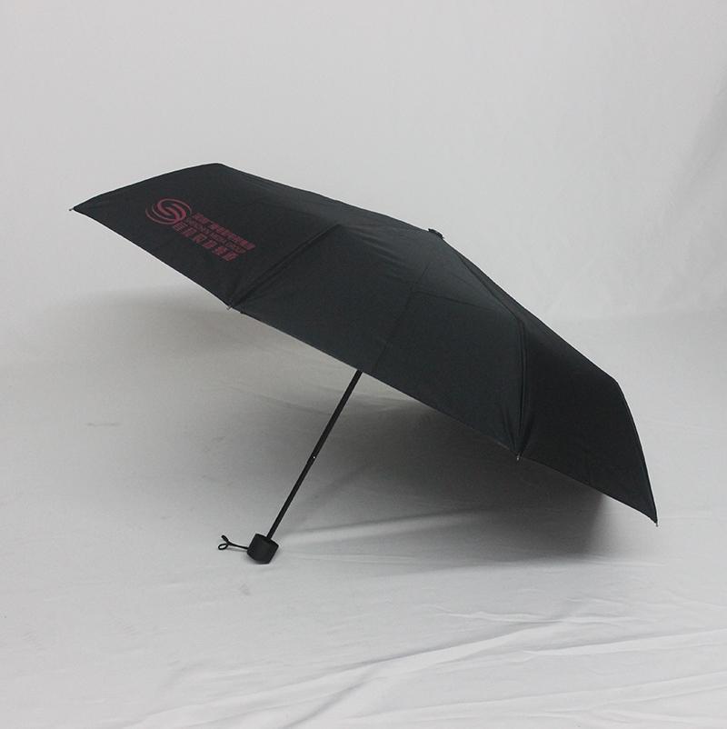 必威官网betway必威体育厂家定做21寸黑胶防紫外线太阳伞 深圳88betway88制作